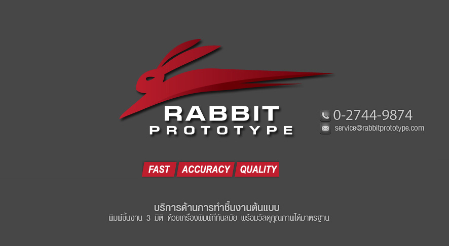 rabbit-price